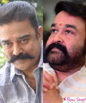 kamal and mohan lal