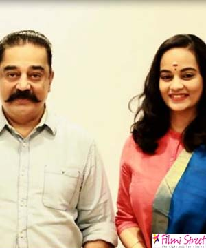 kamal and suja varunee