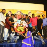 kasu mela kasu audio launch photos