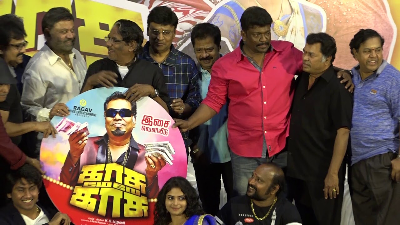 kasu mela kasu audio launch