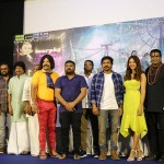 Katerri press meet photos
