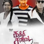 Kathi Sandai First Look