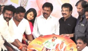 Kida Virundhu audio launch