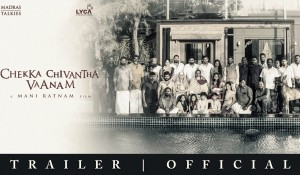 CHEKKA CHIVANTHA VAANAM mp3 audio songs