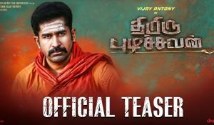 Thimiru Pudichavan Official Teaser