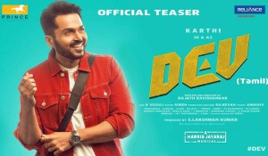 Dev mp3 audio songs