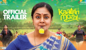 KAATRIN MOZHI  OFFICIAL TRAILER mp3 audio songs