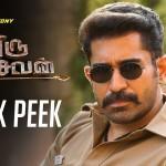Thimiru Pudichavan [Tamil] – Sneak Peek