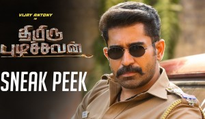 Thimiru Pudichavan [Tamil] – Sneak Peek mp3 audio songs