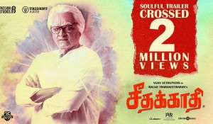 Seethakaathi Official Trailer mp3 audio songs