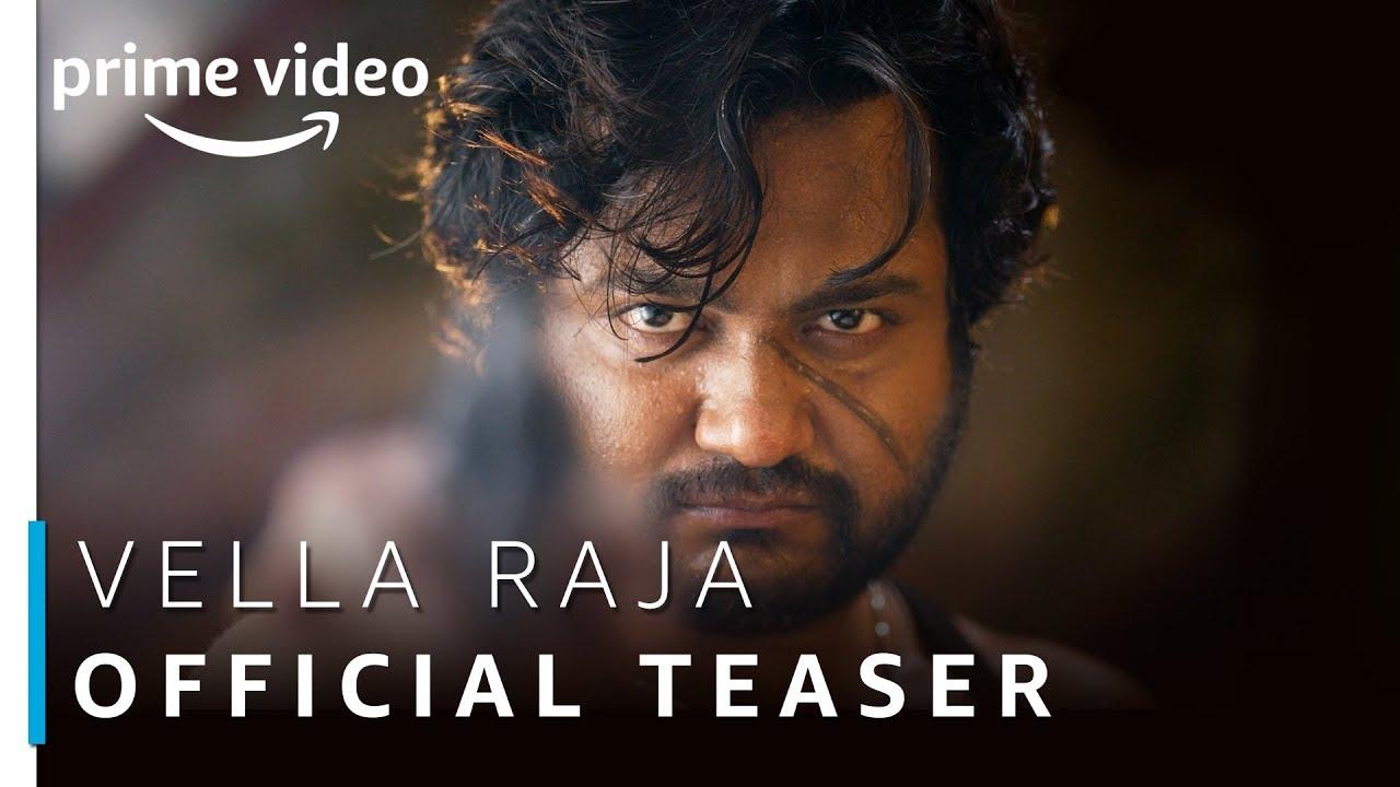 Vella Raja Official Teaser mp3 audio songs