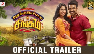 Silukkuvarpatti Singam – Official Trailer mp3 audio songs