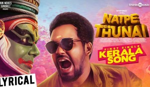 Natpe Thunai | Kerala Song Lyrical Video