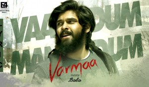 Vaanodum Mannodum Lyric Video