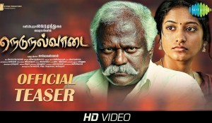 Nedunalvaadai Official Teaser mp3 audio songs