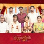 Thirumanam Official Motion Poster