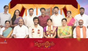 Thirumanam Official Motion Poster mp3 audio songs