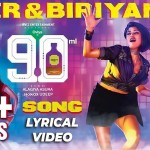 Beer Biryani Lyric Video Song