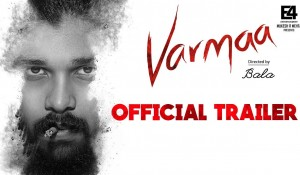 VARMAA Official Trailer mp3 audio songs