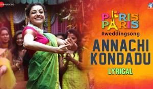 Annachi Kondadu – Lyrical