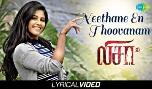 Neethane En Thoovanam