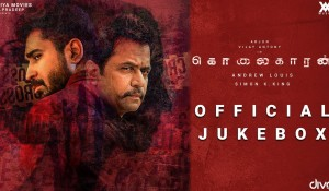 Kolaigaran – Official Jukebox mp3 audio songs
