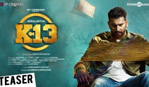 K13 Official Teaser mp3 audio songs