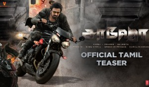 Saaho Official Teaser mp3 audio songs