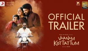 Vaanam Kottattum mp3 audio songs