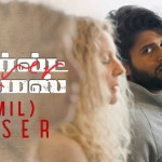 World Famous Lover Tamil Teaser