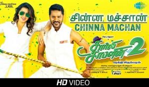 Chinna Machan video song mp3 audio songs