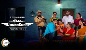 Singa Penne Official Trailer mp3 audio songs