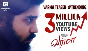 VARMA Official Teaser