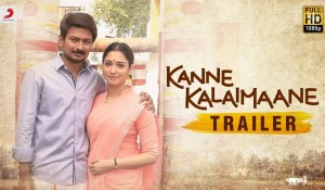 Kanne Kalaimaane Official Trailer mp3 audio songs