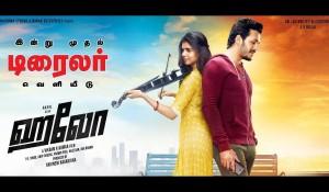 HELLO  Trailer Tamil