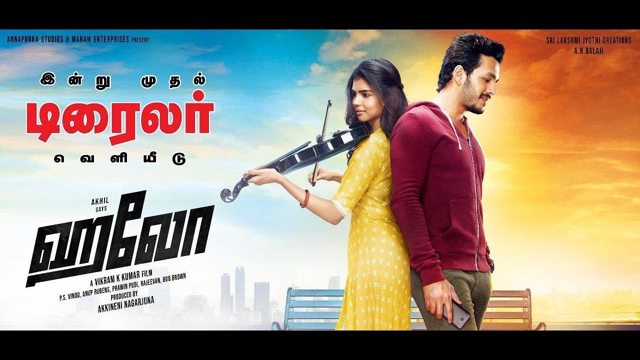 HELLO  Trailer Tamil mp3 audio songs