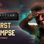 Sebastian PC524 First Glimpse (Tamil)