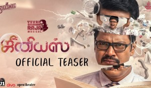 Genius Official Teaser (Tamil)