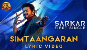 Simtaangaran Lyric Video – Sarkar