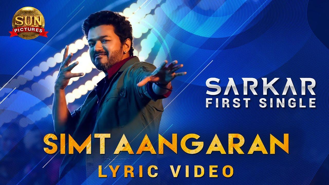 Simtaangaran Lyric Video – Sarkar mp3 audio songs