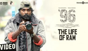 The Life of Ram Video Song | Vijay Sethupathi, Trisha mp3 audio songs