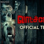 Watchman – Official Teaser