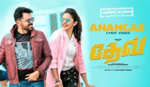Anange Lyrical Video mp3 audio songs