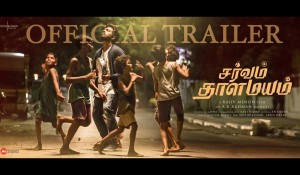 Sarvam Thaalamayam Tamil Trailer mp3 audio songs