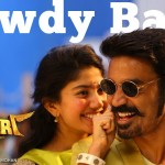 Maari 2 – Rowdy Baby (Video Song)