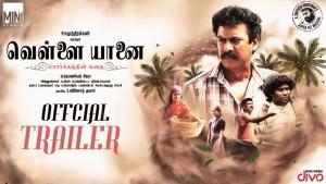 Vellai Yaanani trailer
