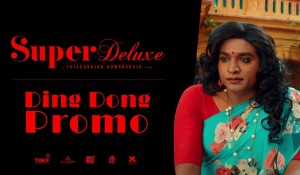 Super Deluxe – Ding Dong Promo mp3 audio songs