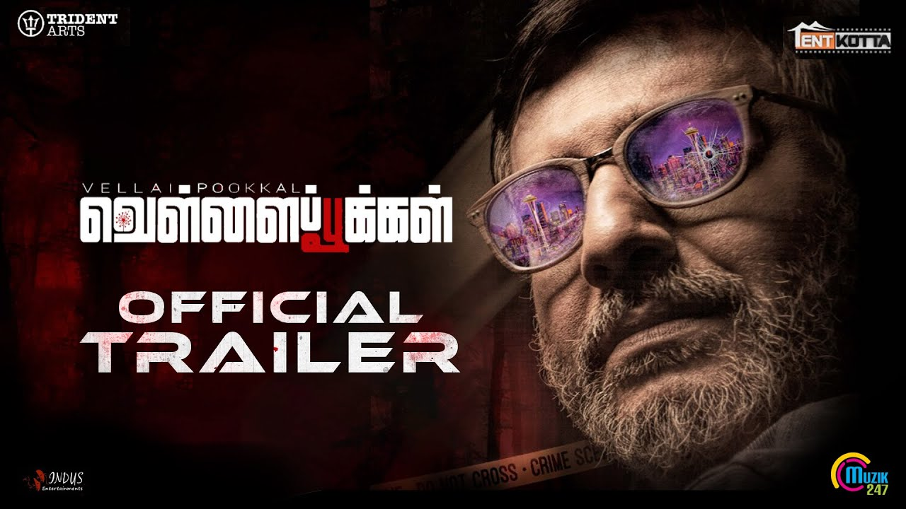 Vellai Pookal Trailer mp3 audio songs