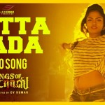 Retta Jeda Full Video Song
