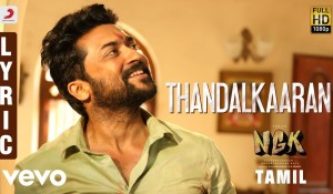 NGK – Thandalkaaran Lyric mp3 audio songs